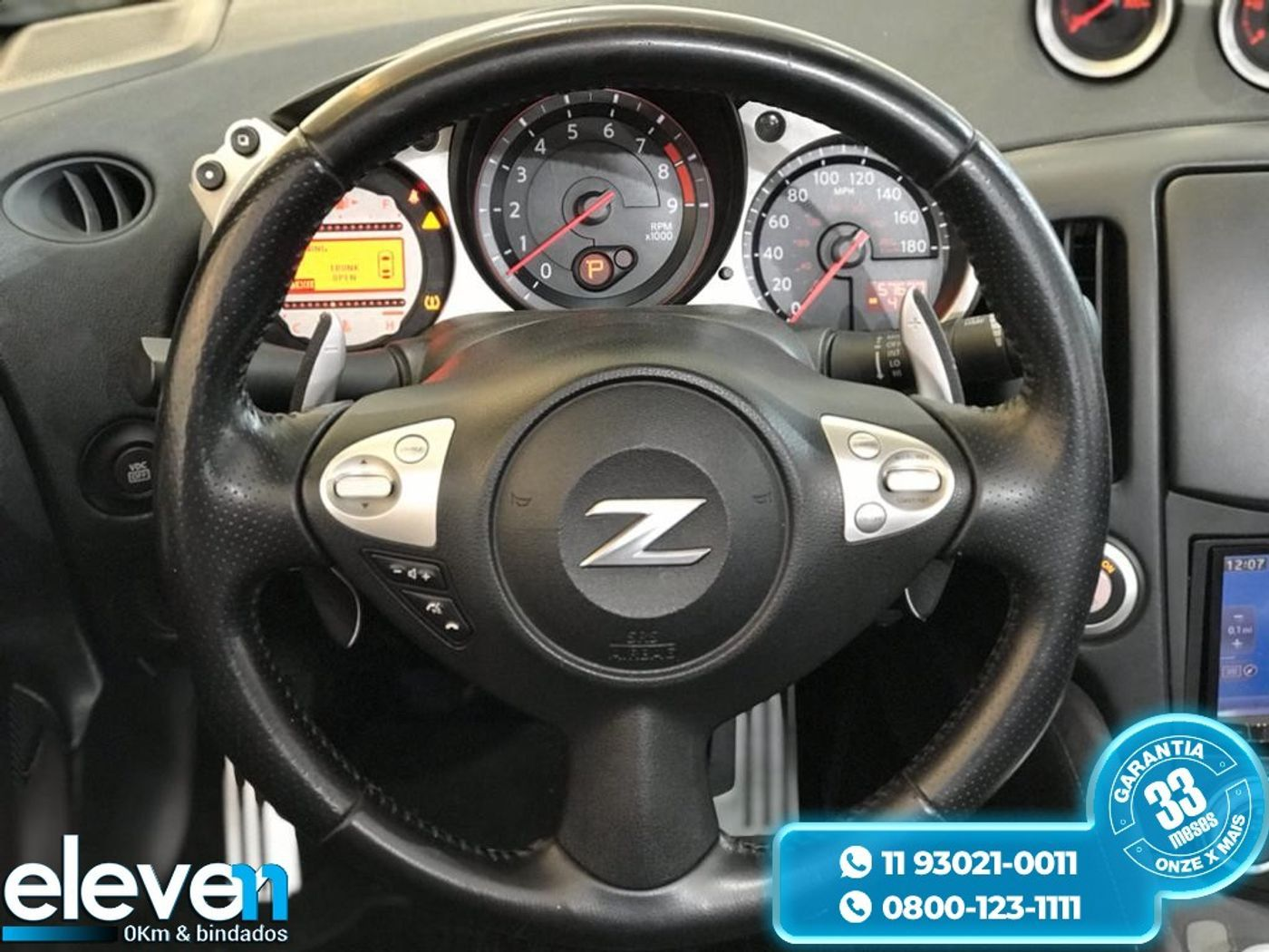 Nissan NIssan 370Z Touring 3.7V6